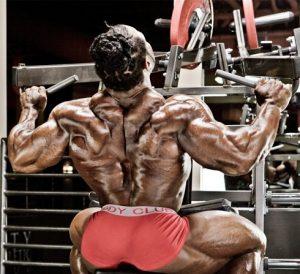 ejercicios musculacion espalda